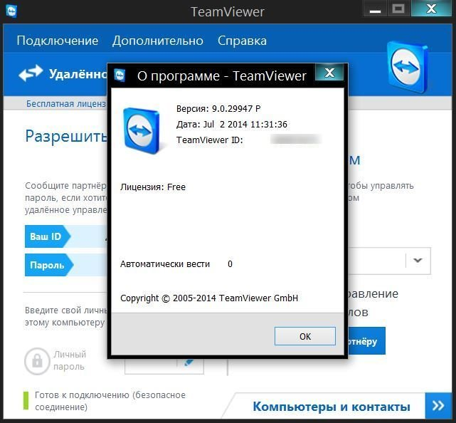 http://images.vfl.ru/ii/1404453663/aae9bbb8/5618000.jpg