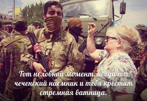 Принудительные работы на 3 года или арест сроком до 4 лет: Госдума РФ ужесточила наказание за сепаратизм - Цензор.НЕТ 9256