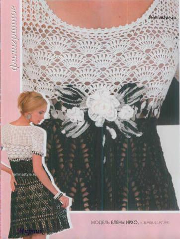 Вязание крючком платья ампир
