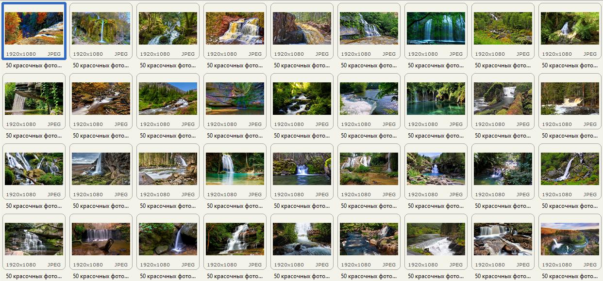 http://images.vfl.ru/ii/1404767187/710971bb/5648193.png