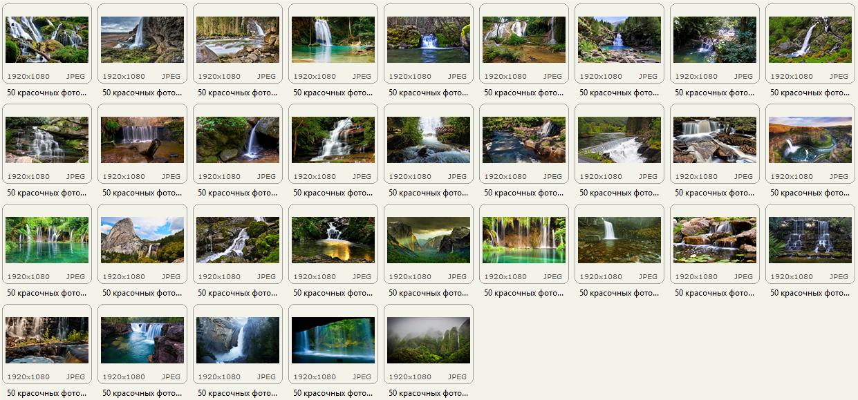 http://images.vfl.ru/ii/1404767198/0a20d73f/5648199.png
