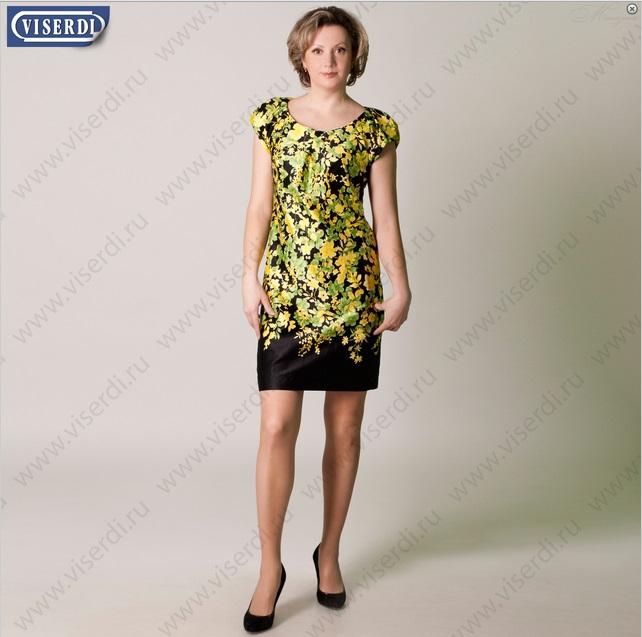 Висерди Женская Одежда