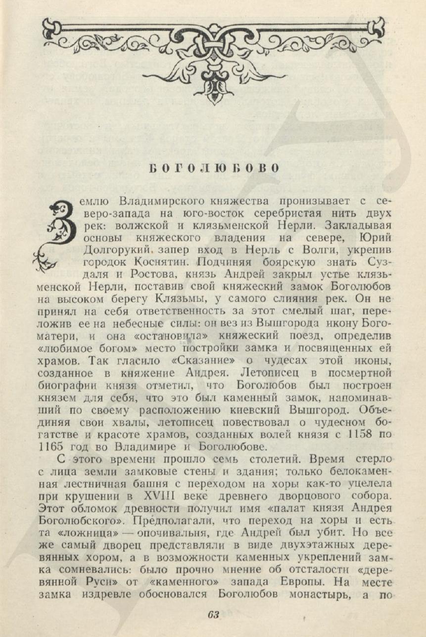 http://images.vfl.ru/ii/1404901092/b6caaec8/5659990.jpg