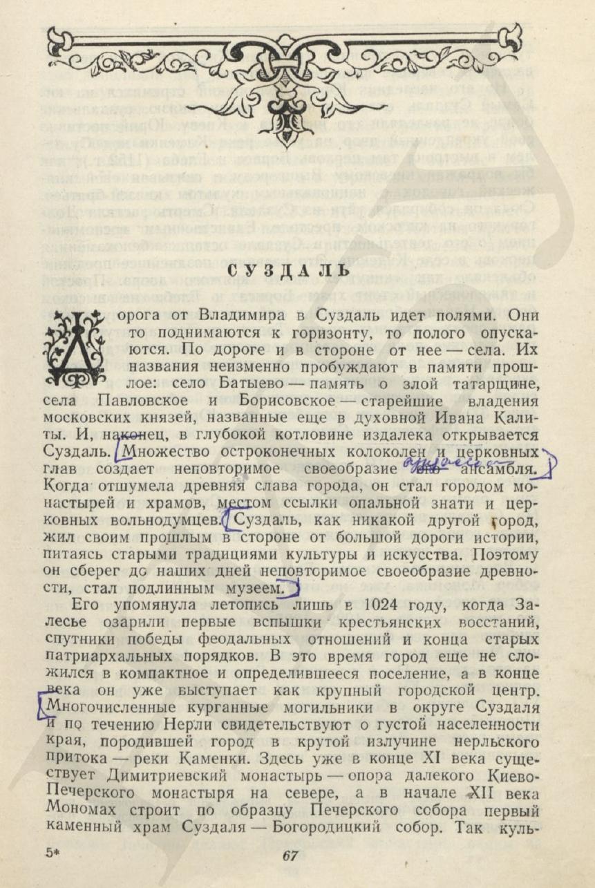 http://images.vfl.ru/ii/1404901094/710f091d/5659992.jpg