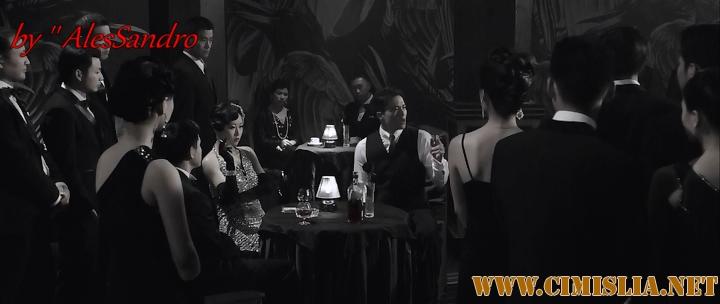 Однажды в Шанхае / Once Upon a Time in Shanghai [2014 / HDRip]
