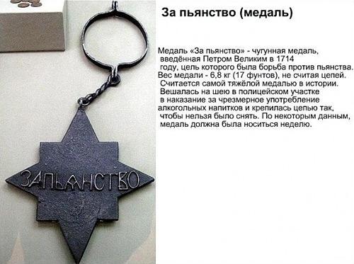 http://images.vfl.ru/ii/1405086451/3fb8f0a6/5677145.jpg