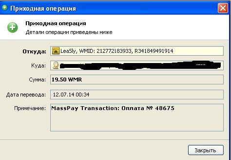 http://images.vfl.ru/ii/1405168269/c450390b/5684973.jpg