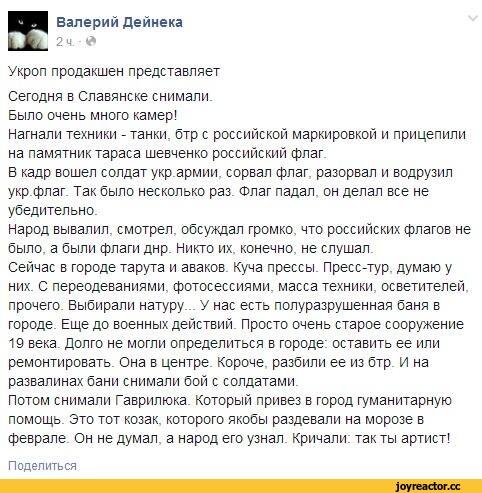 http://images.vfl.ru/ii/1405346726/22837ac1/5707834.jpg