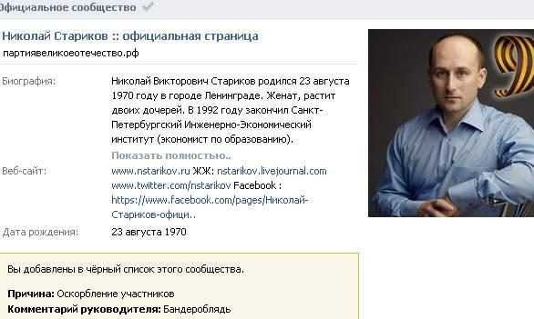 http://images.vfl.ru/ii/1405385954/8c598cdb/5711808.jpg