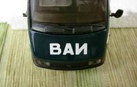 http://images.vfl.ru/ii/1405426673/fb4c52e6/5714644_s.jpg