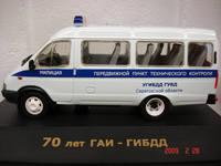 http://images.vfl.ru/ii/1405426714/b0feaa29/5714649_s.jpg