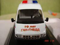 http://images.vfl.ru/ii/1405426728/2bdd08e0/5714650_s.jpg