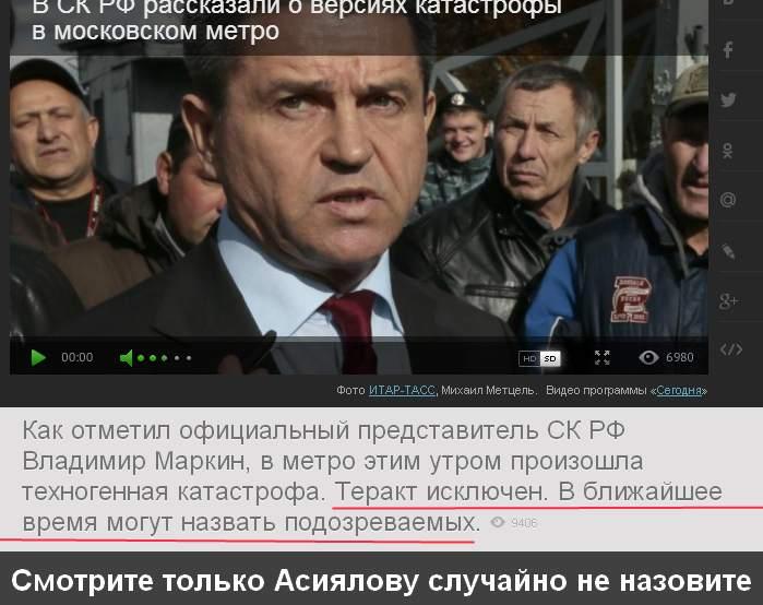 http://images.vfl.ru/ii/1405473335/cb06fed0/5720293.jpg
