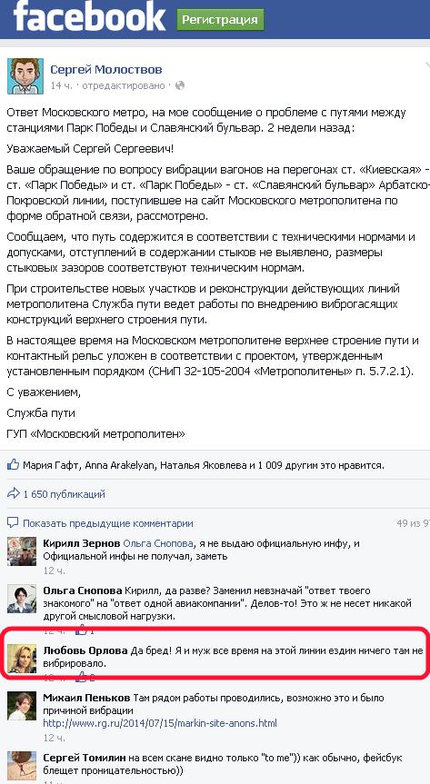 http://images.vfl.ru/ii/1405474451/0e8a1cc2/5720303.png