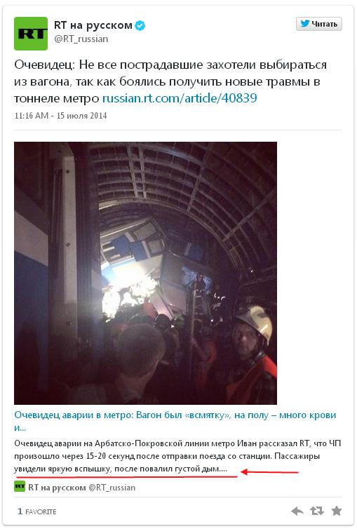 http://images.vfl.ru/ii/1405478993/bb51018e/5720405.png