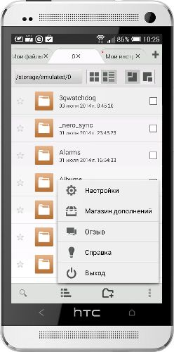 File Expert with Clouds Pro v6.2.8 [Android]