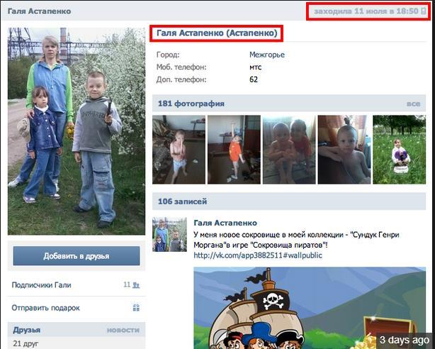 http://images.vfl.ru/ii/1405607260/38db1ded/5733602.jpg