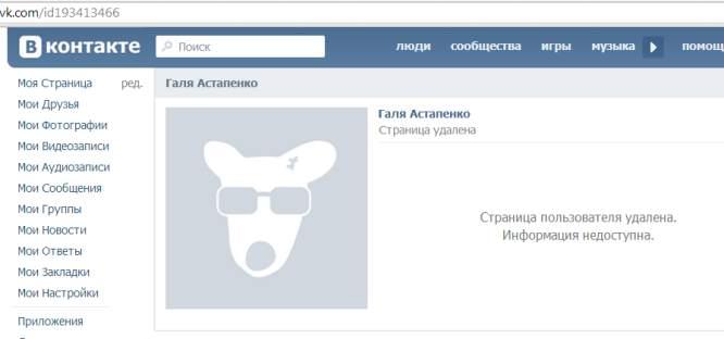 http://images.vfl.ru/ii/1405607448/92586c4c/5733620.jpg