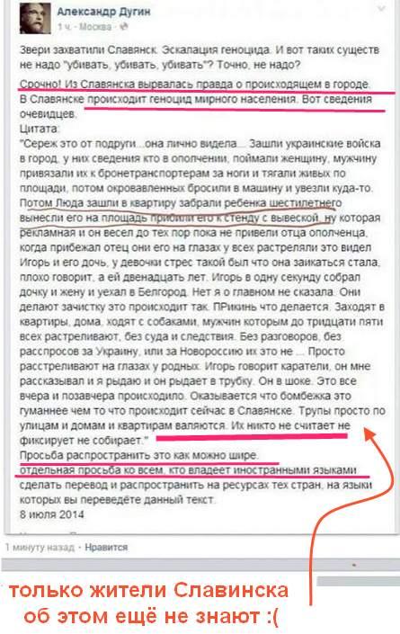 http://images.vfl.ru/ii/1405611511/b7845f19/5734352.jpg