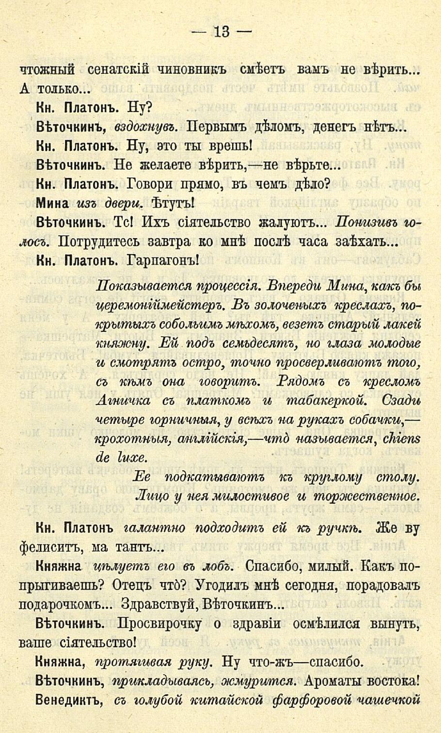 http://images.vfl.ru/ii/1405712480/9351e319/5744761.jpg