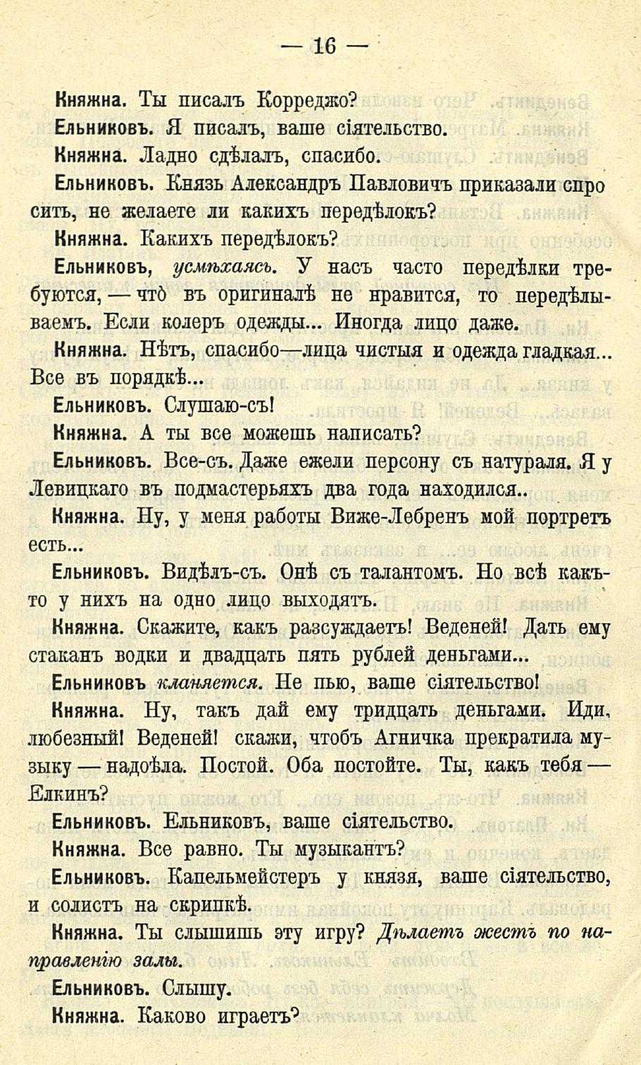 http://images.vfl.ru/ii/1405712486/85459ab9/5744763.jpg