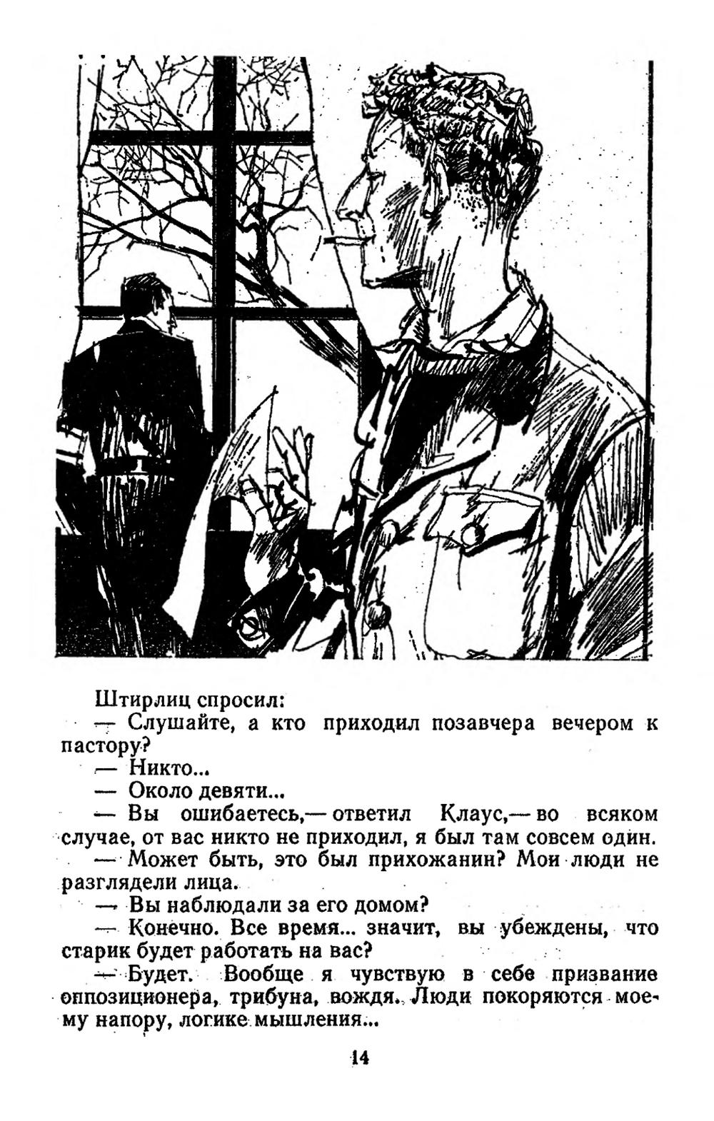 http://images.vfl.ru/ii/1405769386/b549bbde/5748937.jpg