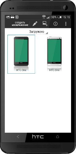 Screen maker - screenshot v2.8.1 build 129