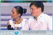 КВН. Премьер-лига (2014) SATRip