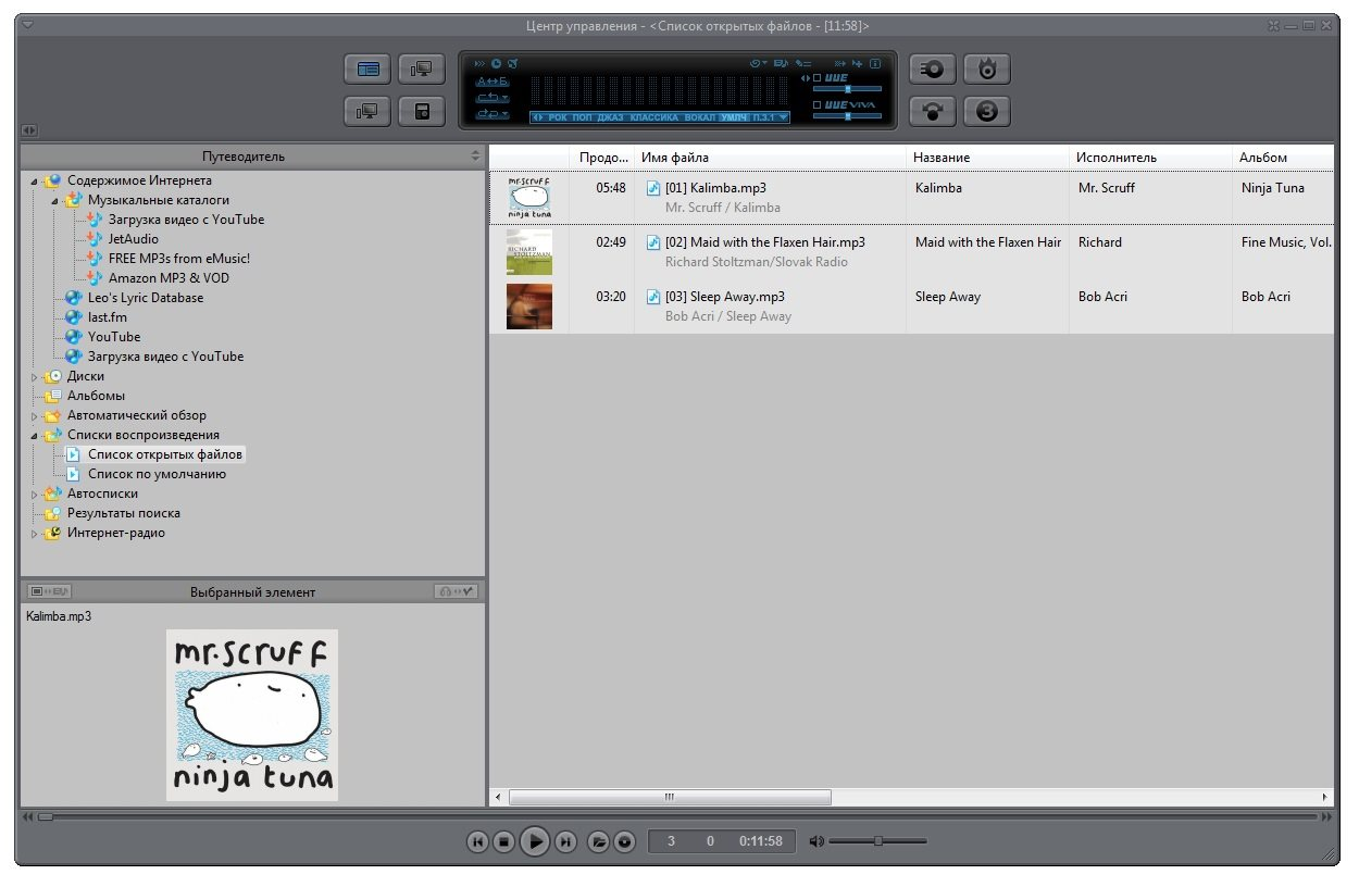 jetAudio 8.1.2.2100 Plus [RePack] [Shareware]