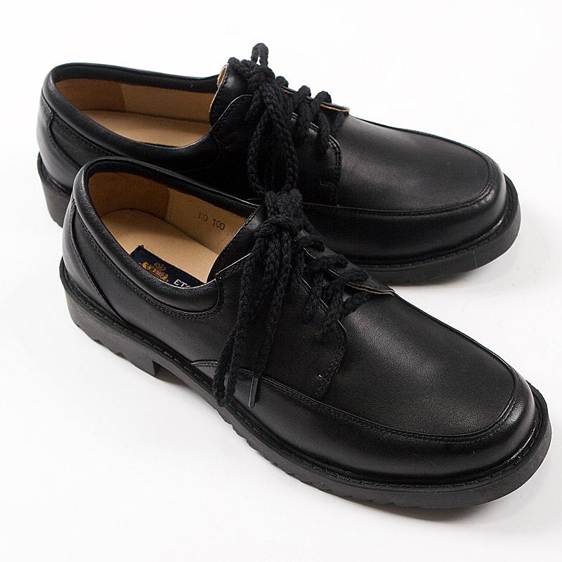 Школьная обувь мальчикам