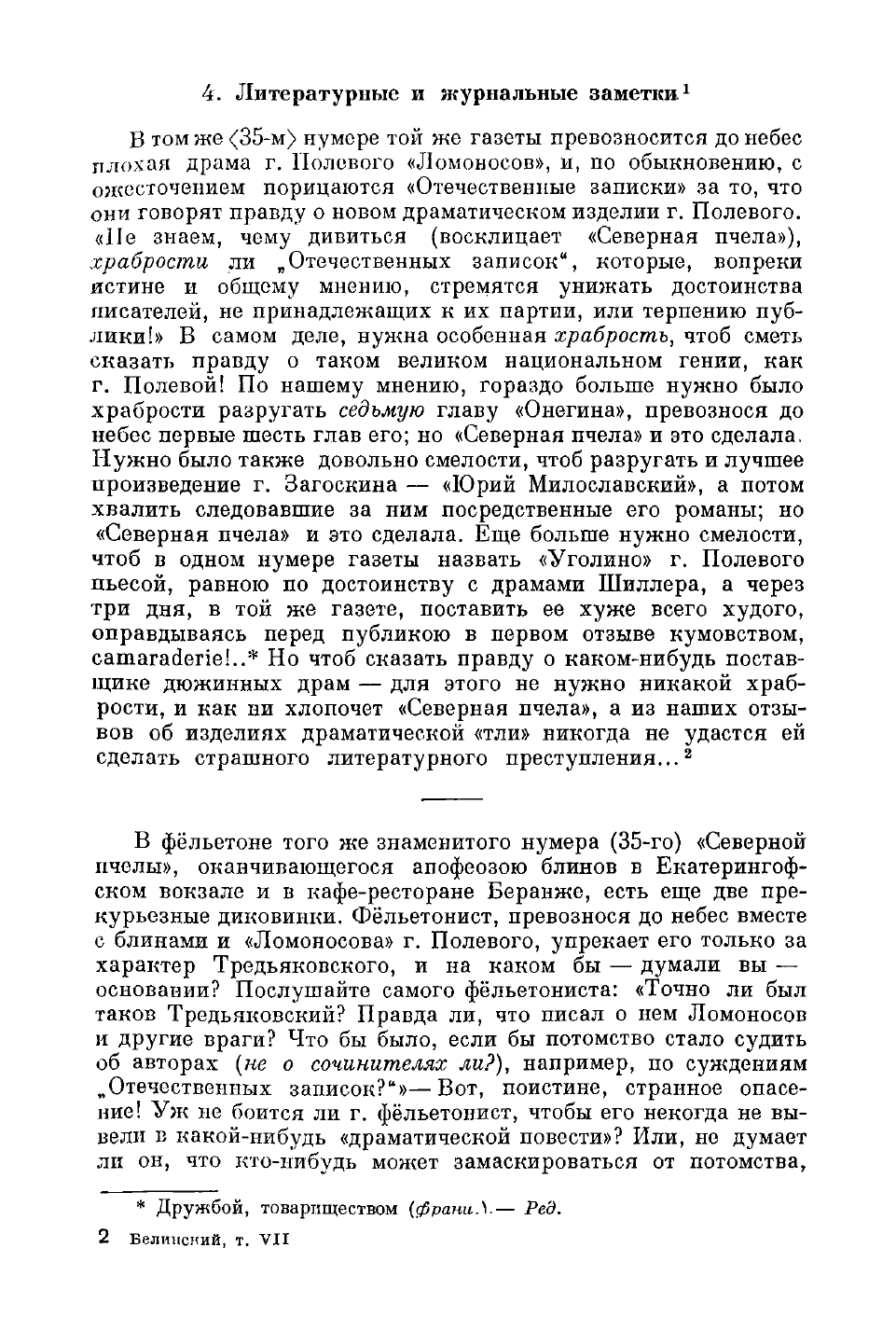 http://images.vfl.ru/ii/1405933609/f3c7df06/5764511.jpg