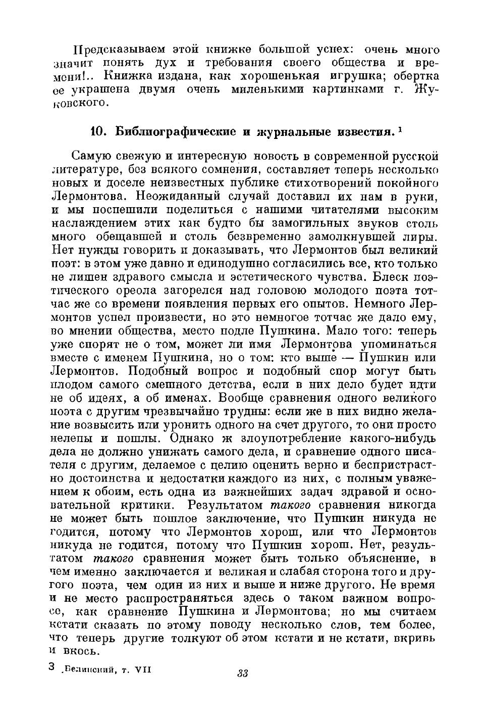 http://images.vfl.ru/ii/1405933612/fdcfeb59/5764513.jpg