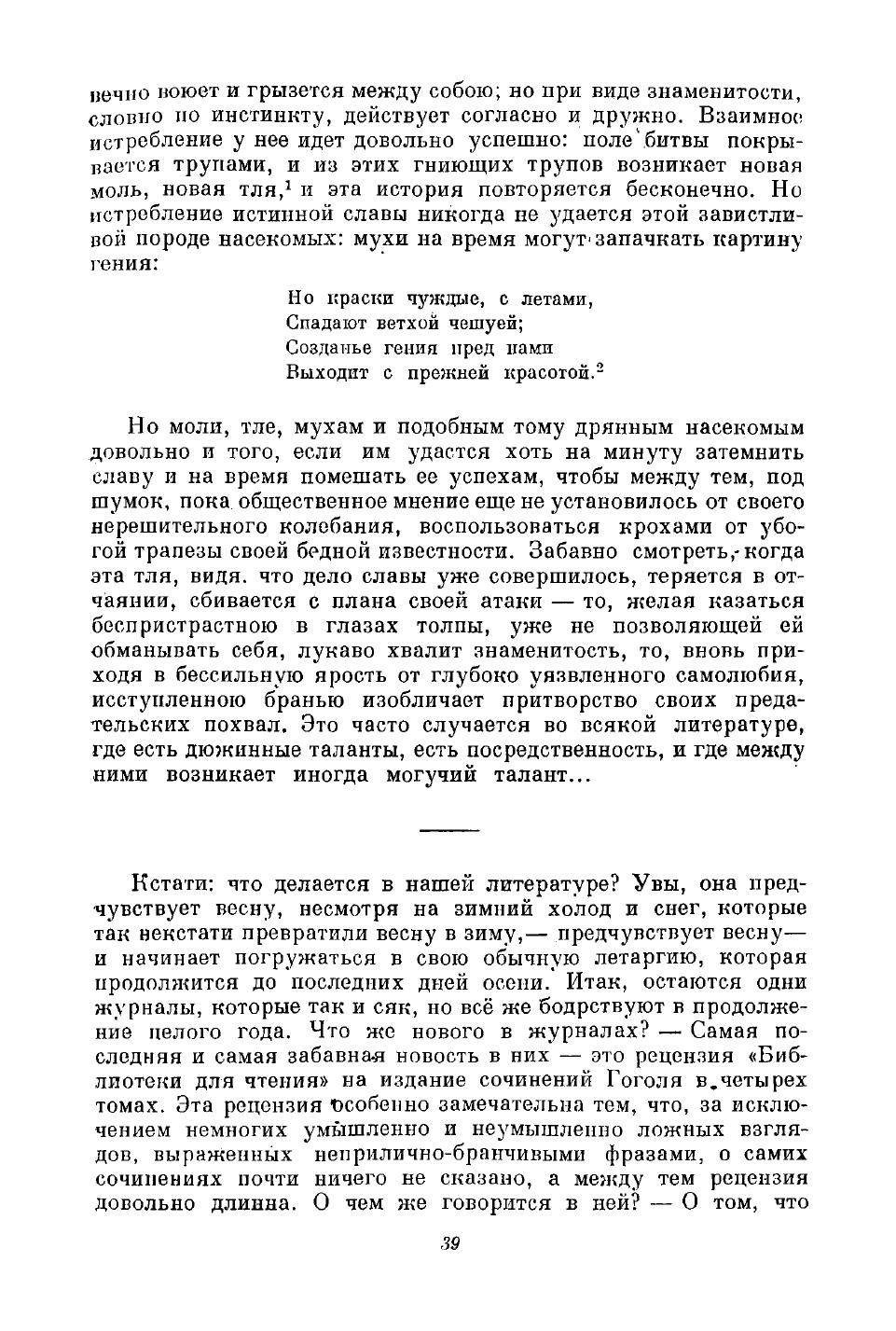 http://images.vfl.ru/ii/1405933614/e44fe166/5764516.jpg
