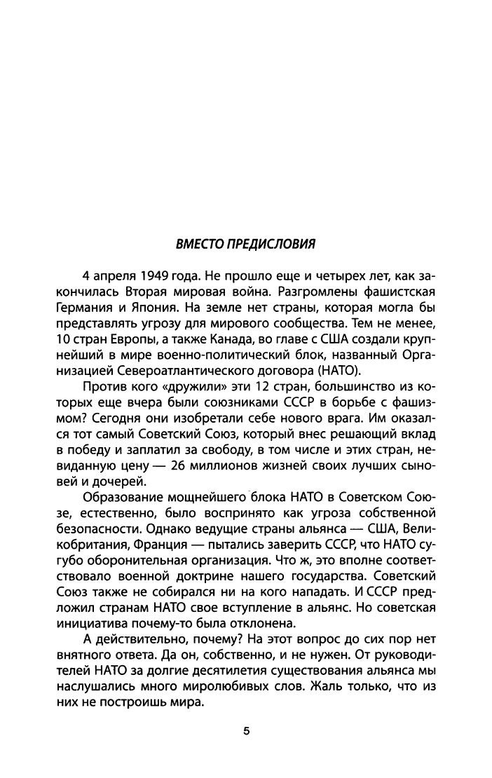 http://images.vfl.ru/ii/1405936944/0231204e/5764888.jpg