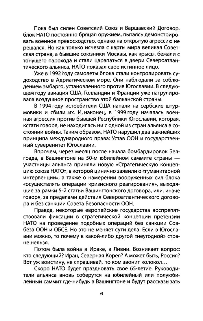 http://images.vfl.ru/ii/1405936946/27c702ce/5764890.jpg