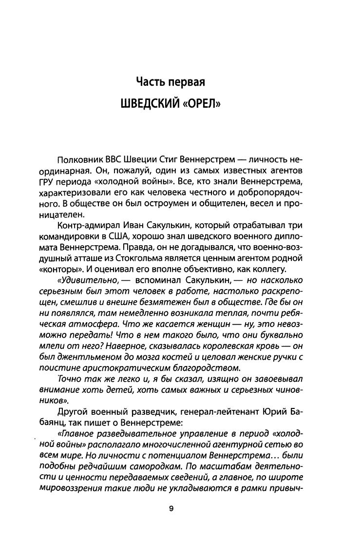 http://images.vfl.ru/ii/1405936948/bfaa29bf/5764892.jpg