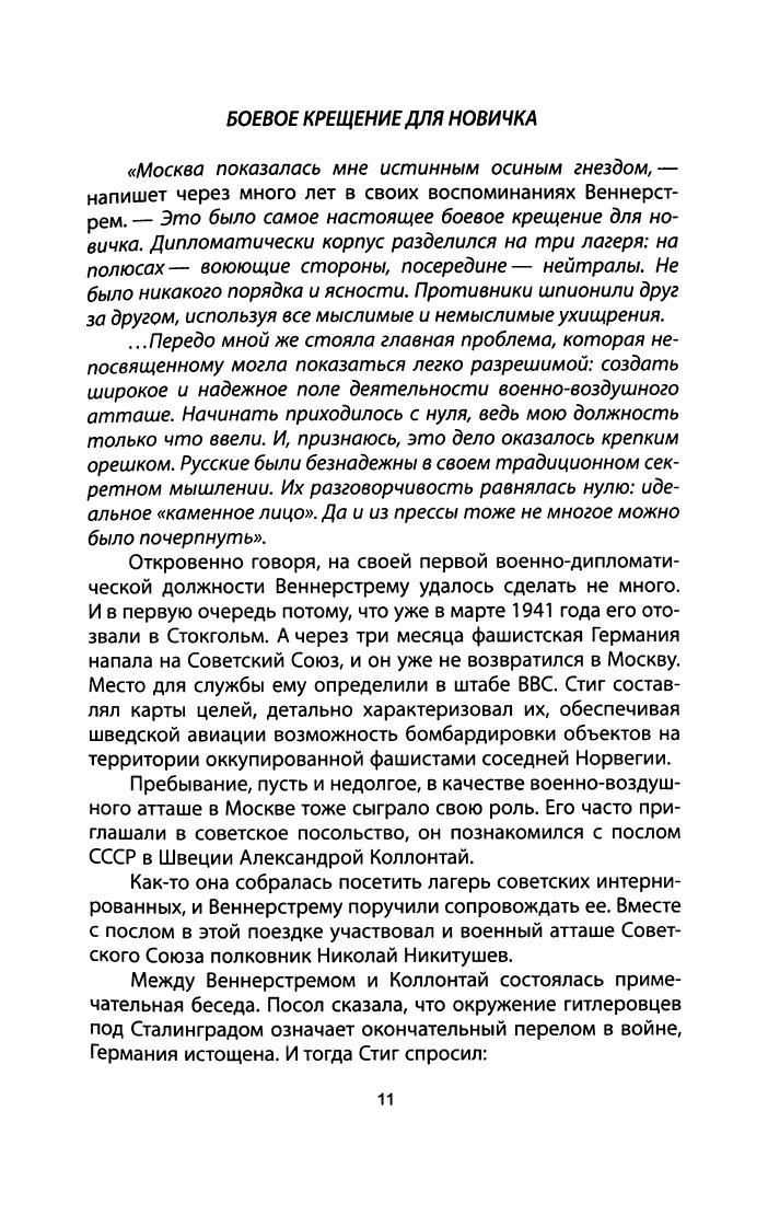 http://images.vfl.ru/ii/1405936950/52504d17/5764894.jpg