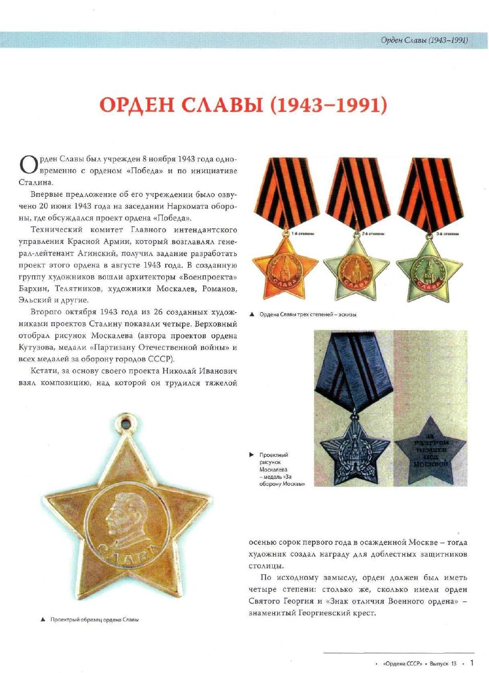 http://images.vfl.ru/ii/1405947754/4144e3dd/5766783.jpg