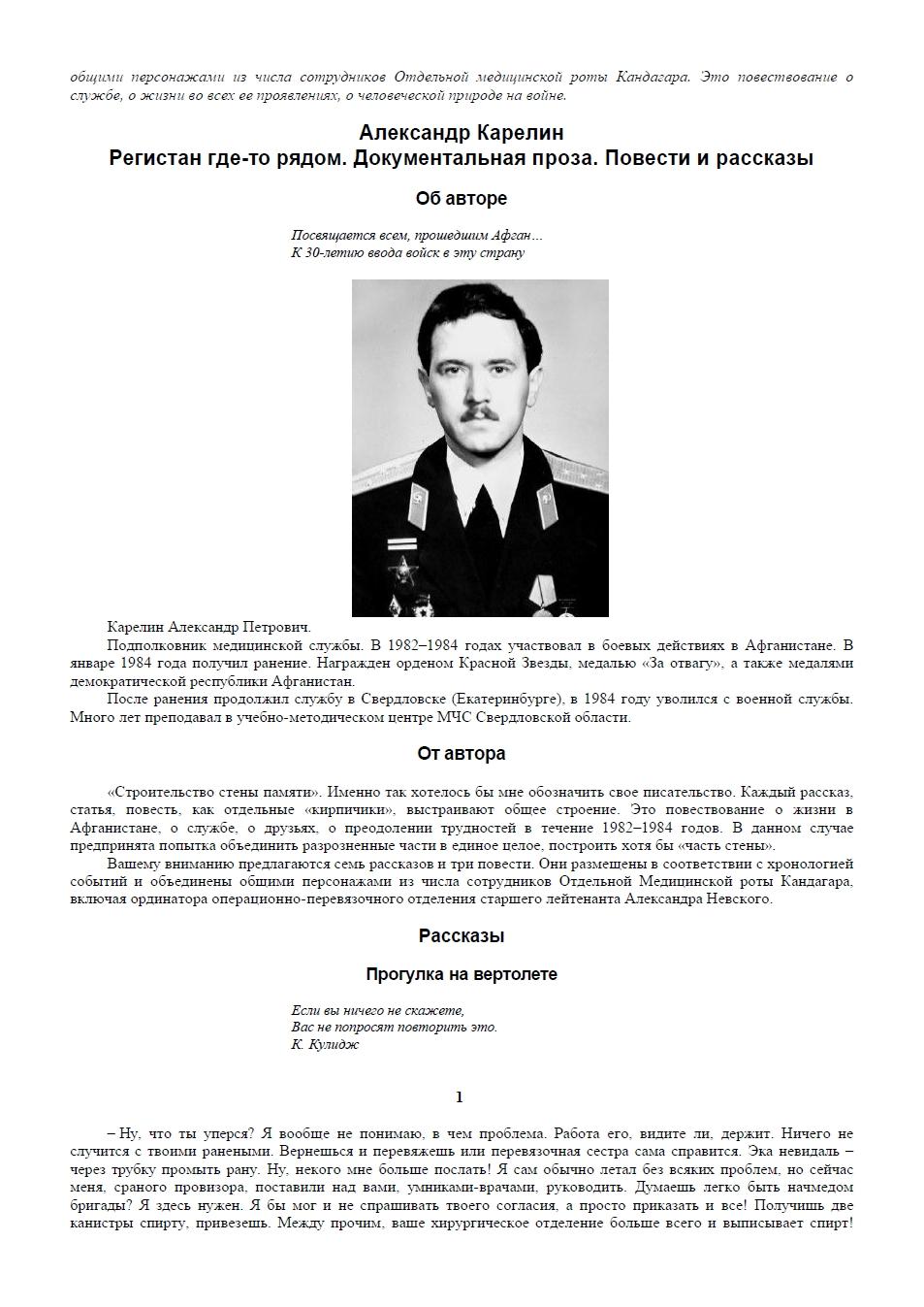 http://images.vfl.ru/ii/1405951489/f63a9ca8/5767179.jpg