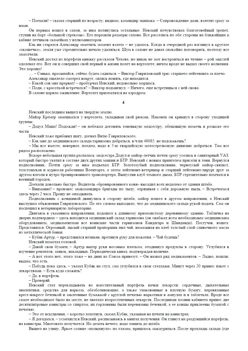 http://images.vfl.ru/ii/1405951497/5e00d50d/5767187.jpg