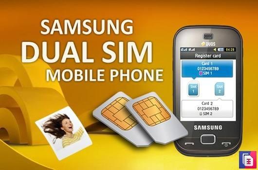 Dual SIM Selector v1.1 (2014/RUS/ENG/Android)