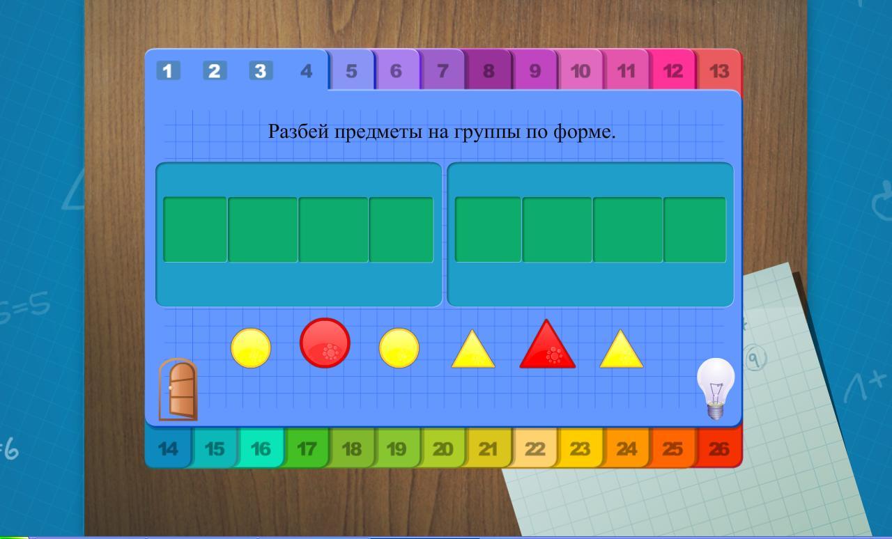 http://images.vfl.ru/ii/1406191225/7cc12f2b/5789453.jpg