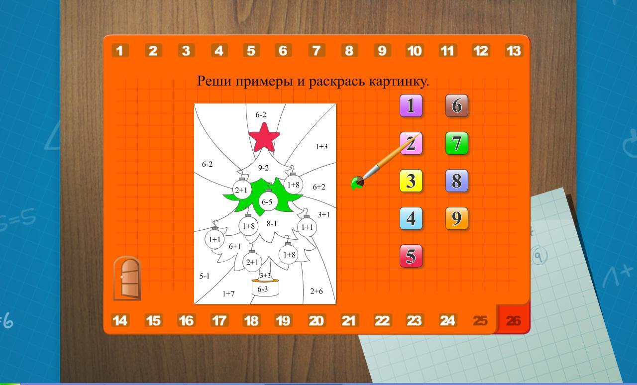 http://images.vfl.ru/ii/1406191228/86bd696d/5789457.jpg