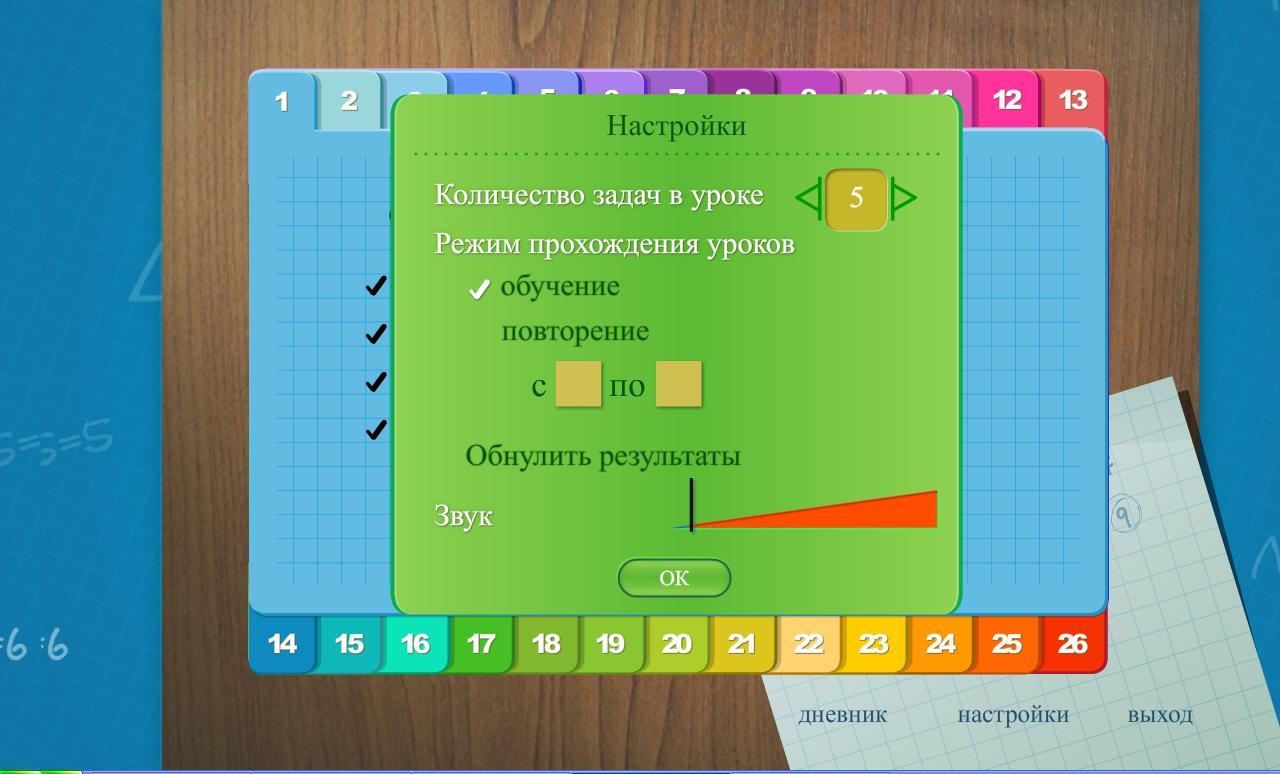 http://images.vfl.ru/ii/1406191639/fcff8f60/5789533.jpg