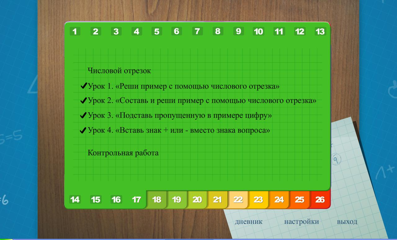 http://images.vfl.ru/ii/1406191640/d02343fa/5789535.jpg
