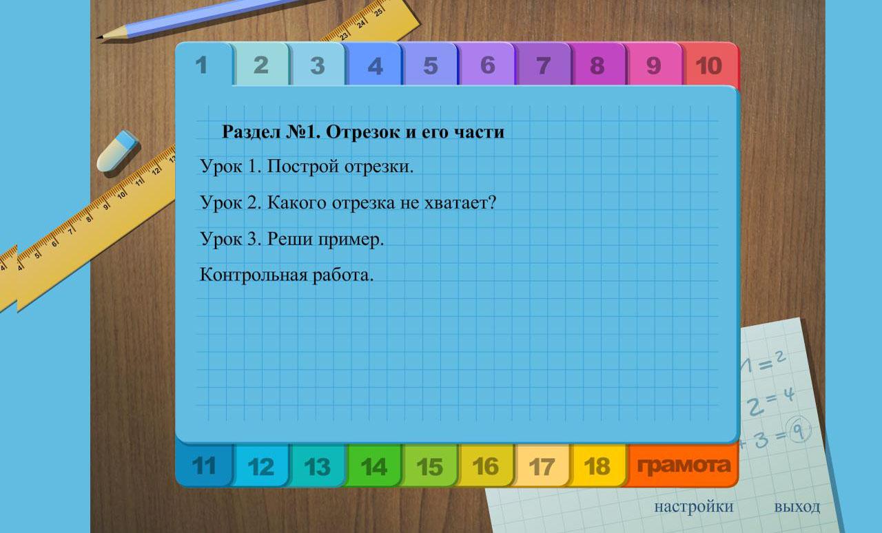 http://images.vfl.ru/ii/1406279760/6da928fb/5799571.jpg
