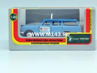 http://images.vfl.ru/ii/1406313378/3e00a9ea/5804196_s.jpg