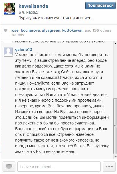 http://images.vfl.ru/ii/1406390342/f5e63f73/5810323.png