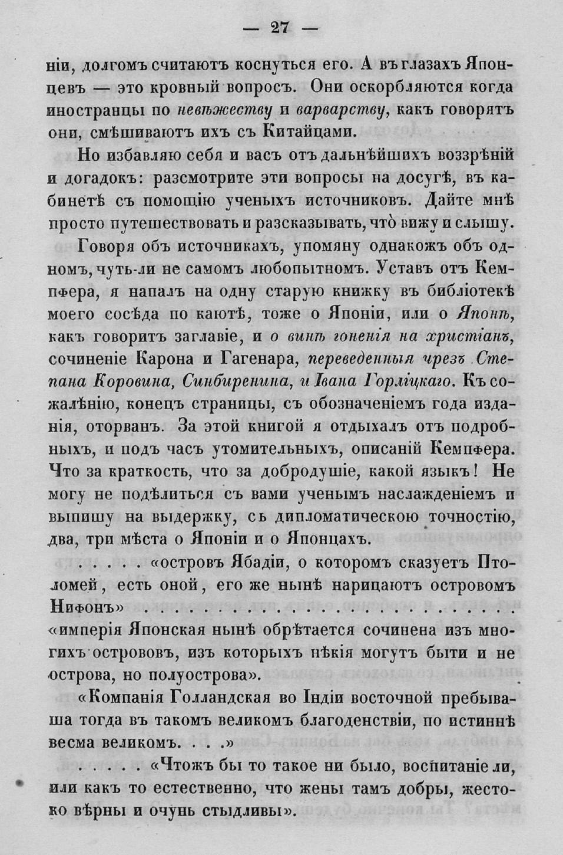 http://images.vfl.ru/ii/1406396831/acd4aa4d/5811253.jpg