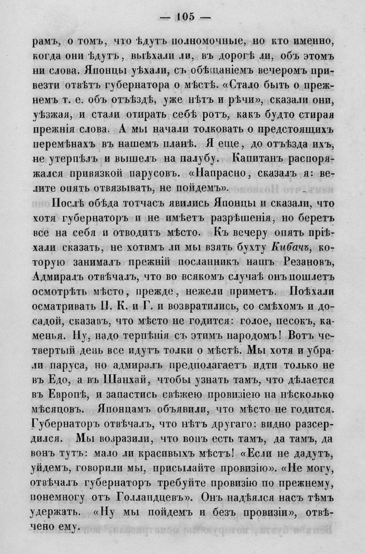 http://images.vfl.ru/ii/1406396836/833a7bf2/5811255.jpg